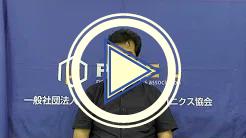 インタビューYoutube
